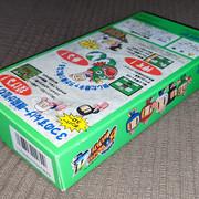 [vds] jeux Famicom, Super Famicom, Megadrive update prix 25/07 PXL-20210721-091935300
