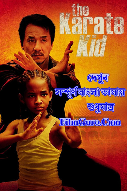 The Karate Kid (2020) UNCUT Bangla Dubbed 720p Bluray x265 AAC 800MB