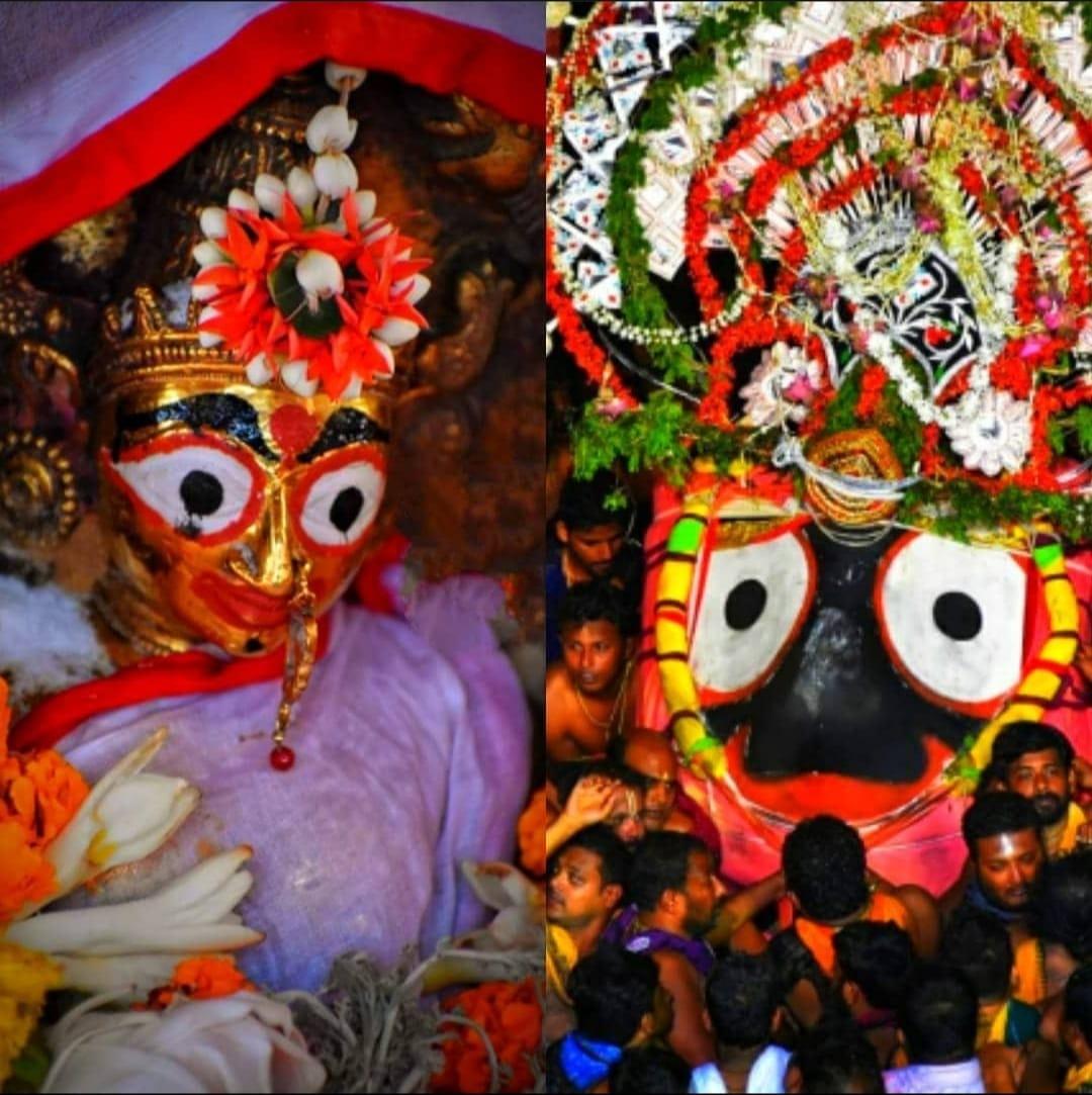 Lakshmi Narayana Bheta