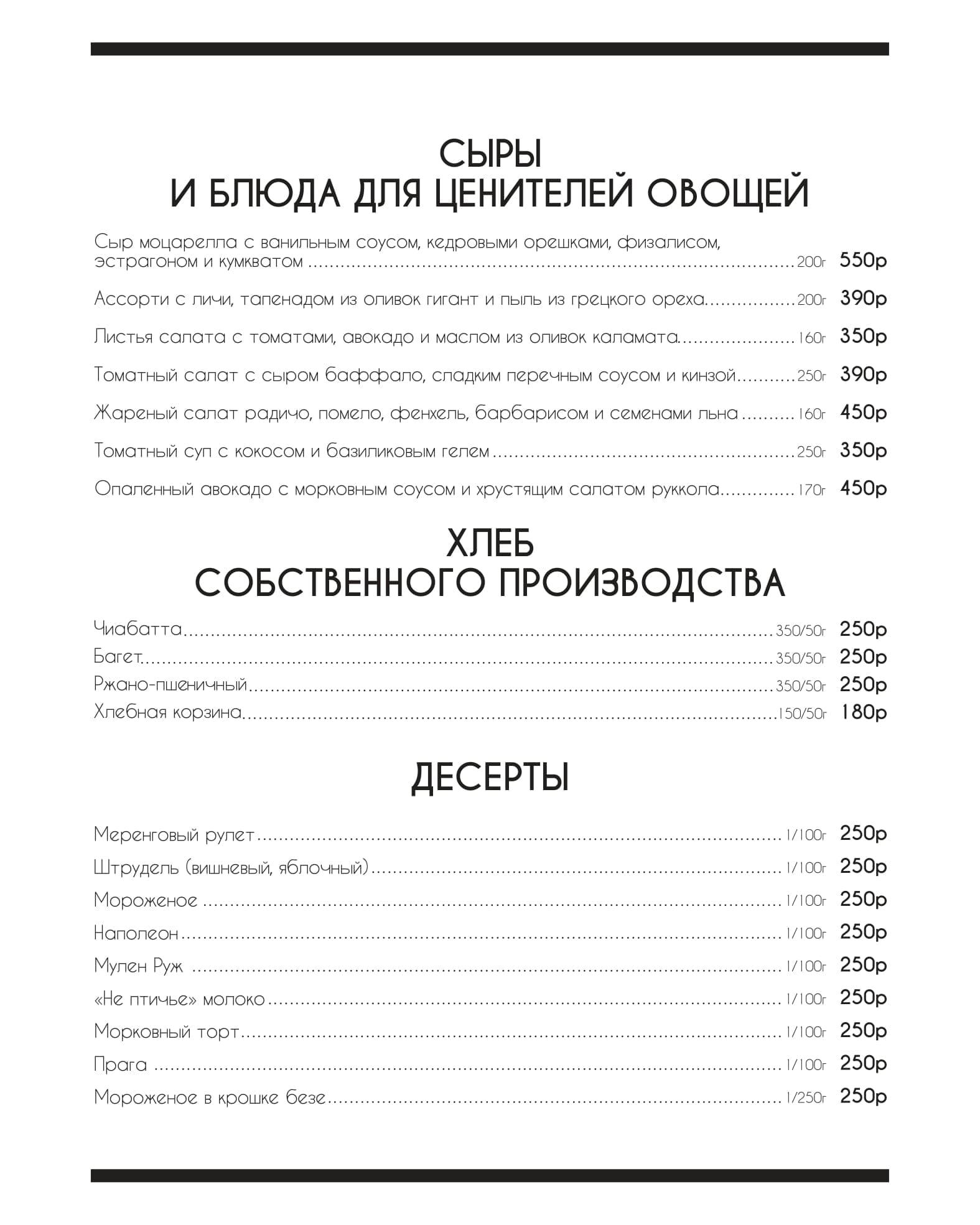 menu-04