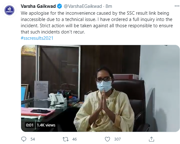 Varsha Gaikwad Releases Public Apology For SSC Result Link Being Inaccessible