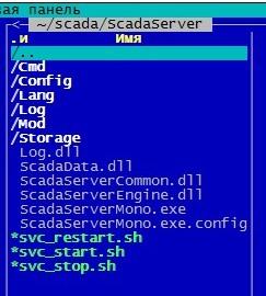 Scada-Server