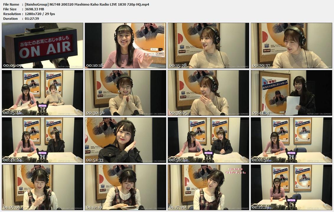 Naisho-Group-NGT48-200320-Mashimo-Kaho-Radio-LIVE-1830-720p-HQ-mp4