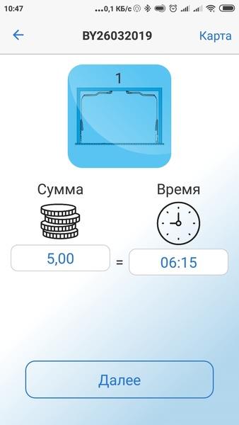 imgonline-com-ua-Resize-6u-F7-Pt-AOk-E