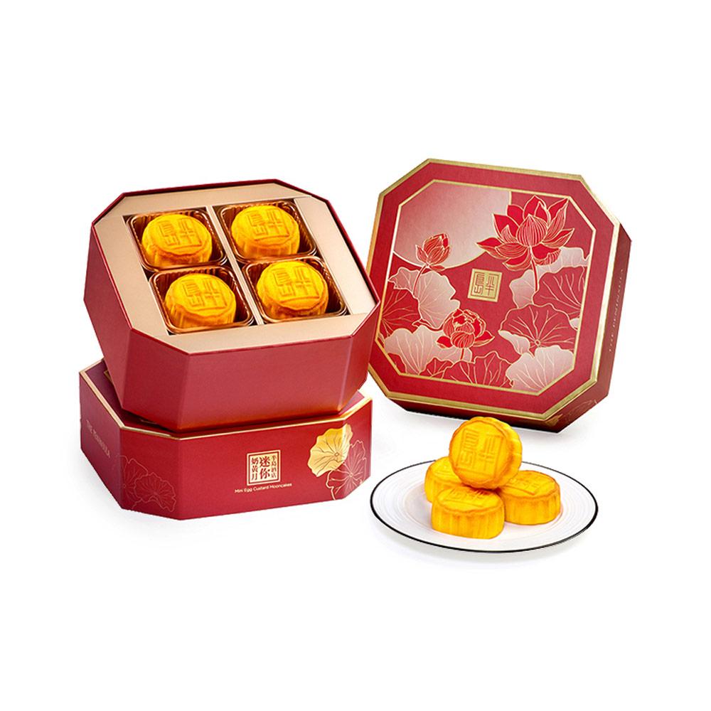 Hong Kong Version Hong Kong Peninsula Hotel Mini Milky Mooncake 8pcs / 1 box