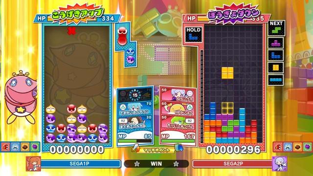 Topics tagged under sega on 紀由屋分享坊 Puyo-Puyo-Tetris-2-2021-01-13-21-013