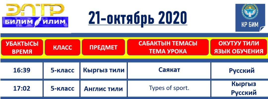 IMG-20201017-WA0020