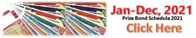 Prize Bonds Schedule 2021 Pakistan (January 2021 to December 2021) SubKuch Web