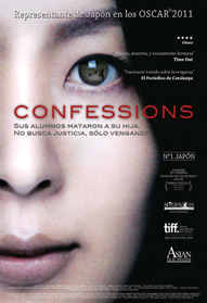confessions-poster.jpg