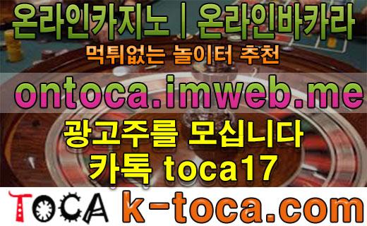https://i.ibb.co/2KQ580s/ontoca-01.jpg