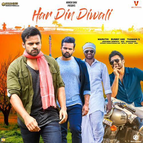 Har Din Diwali (Prati Roju Pandage) 2020 Hindi Dubbed 720p HDRip 650MB | 300MB Download