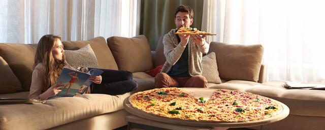 [Image: Pizza-xxl.jpg]