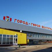 airport-1-1