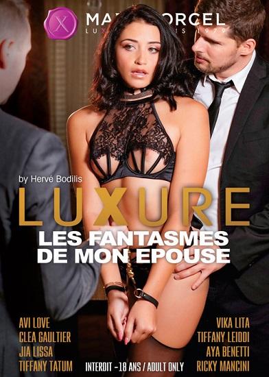 Фантазии моей жены  |  Luxure - les fantasmes de mon épouse (2020) WEB-DL 720p