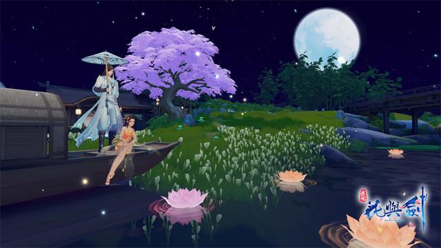 真正的情緣MMORPG《花與劍》浪漫公測 擁抱執子之手至死方休的愛戀 6