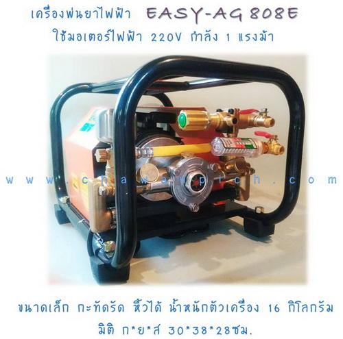 EASY AG 808 E 500.jpg