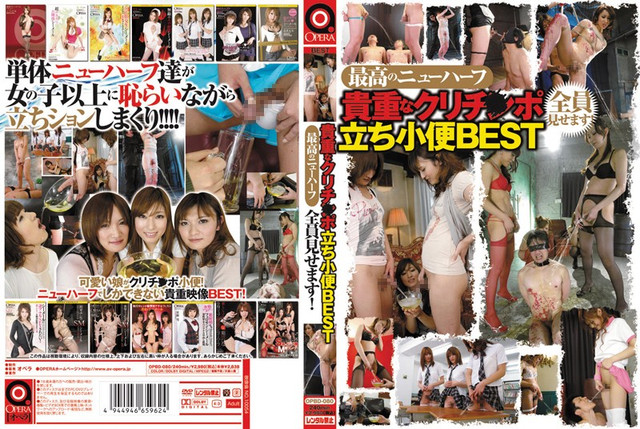 OPBD-080 Show All The BEST Shemale Piss Standing Kurichi ● Valuable Best Policy!