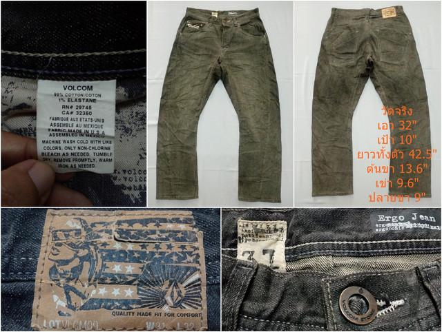 159-Valcom-Ergo-Jeans
