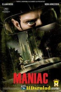 მანიაკი MANIAC