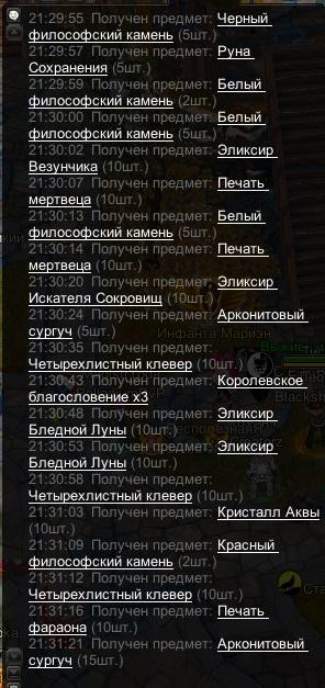 screen-210503-002.jpg