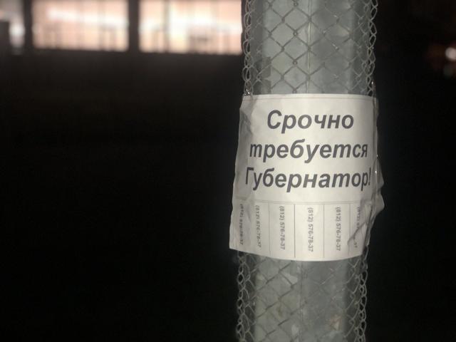 Коронавирус, QR-коды, коммунальный апокалипсис: Беглов спрятался от проблем в отпуске