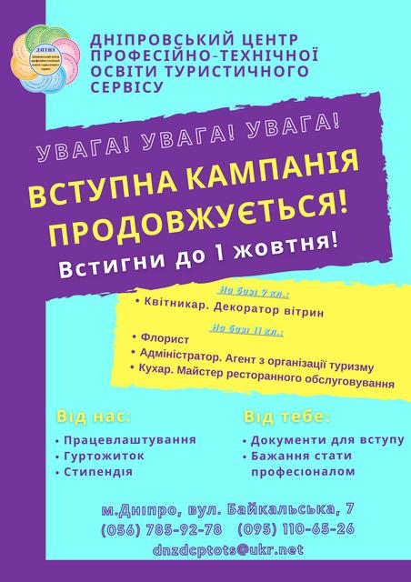 0001-7757062670-20210913-112530-0000
