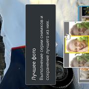 Screenshot-2012-01-01-00-01-53