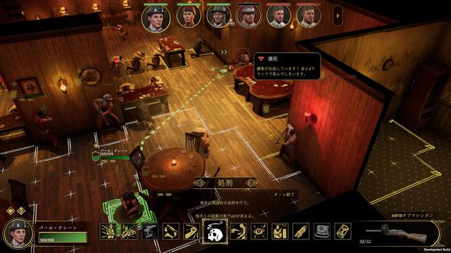 『Empire of Sin 罪惡帝國』 公開第3波遊戲資訊:介紹2位個性獨特的老大──刻苦耐勞的過去、馬戲團團長身分 同時公開攸關生死的戰鬥過程與訣竅等遊戲內容!   18