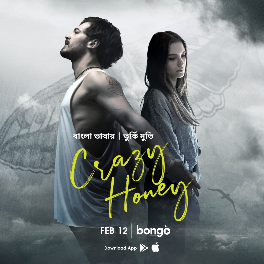 Crazy Honey 2021 Bangla Dubbed 720p HDRip 700MB ORG Download