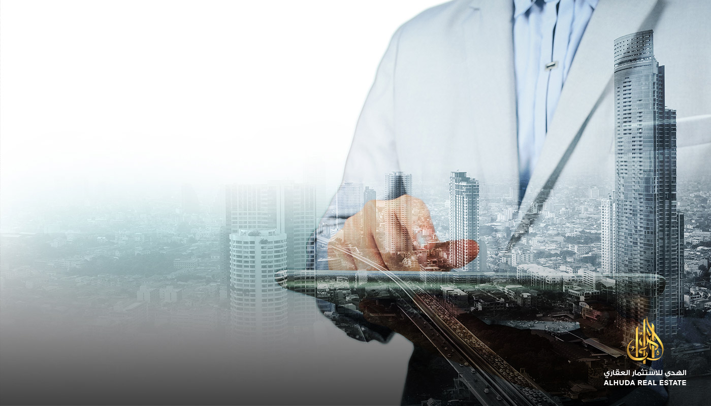 discover real estate market 2020