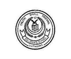 chittagong collegiate school badge