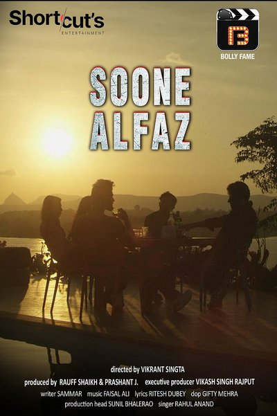 Soone-Alfaz-2021-BollyFame-Originals-Hindi-Short-Film-720p-HDRip-160MB-Downloadcaaa67c4f1c6045d