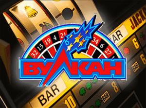 Обзор Вулкан Удачи: любимое казино тысяч игроков
