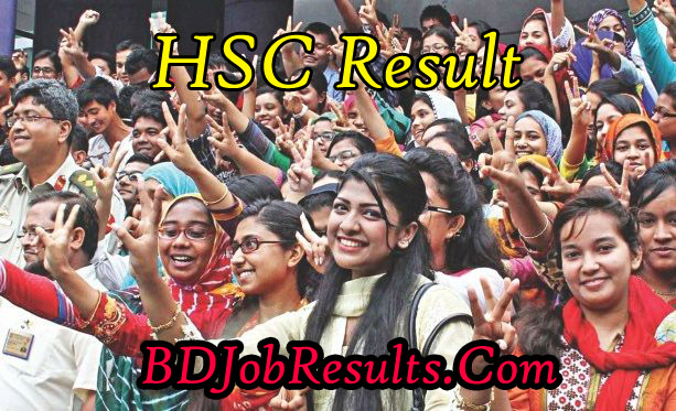 HSC-Results