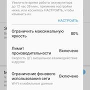Screenshot-20170215-155904