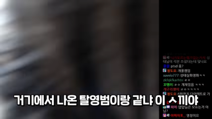 DP-0-21-screenshot