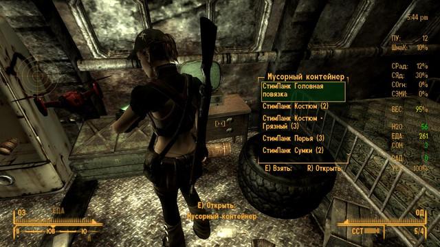 Fallout-NV-2020-09-28-22-22-25-42.jpg