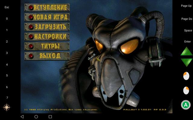 Screenshot-20200321-093007