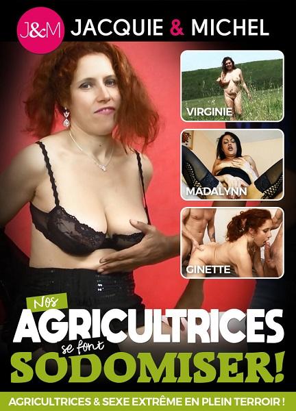 Наши женщины-фермеры оттраханы