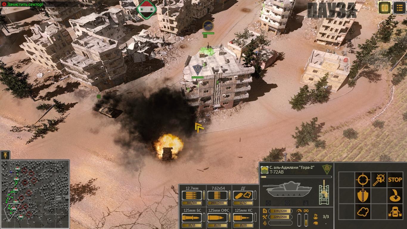 Syrian-Warfare-2021-02-18-02-45-12-973