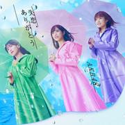AKB48-Shitsuren-Arigatou-Type-B-Lim