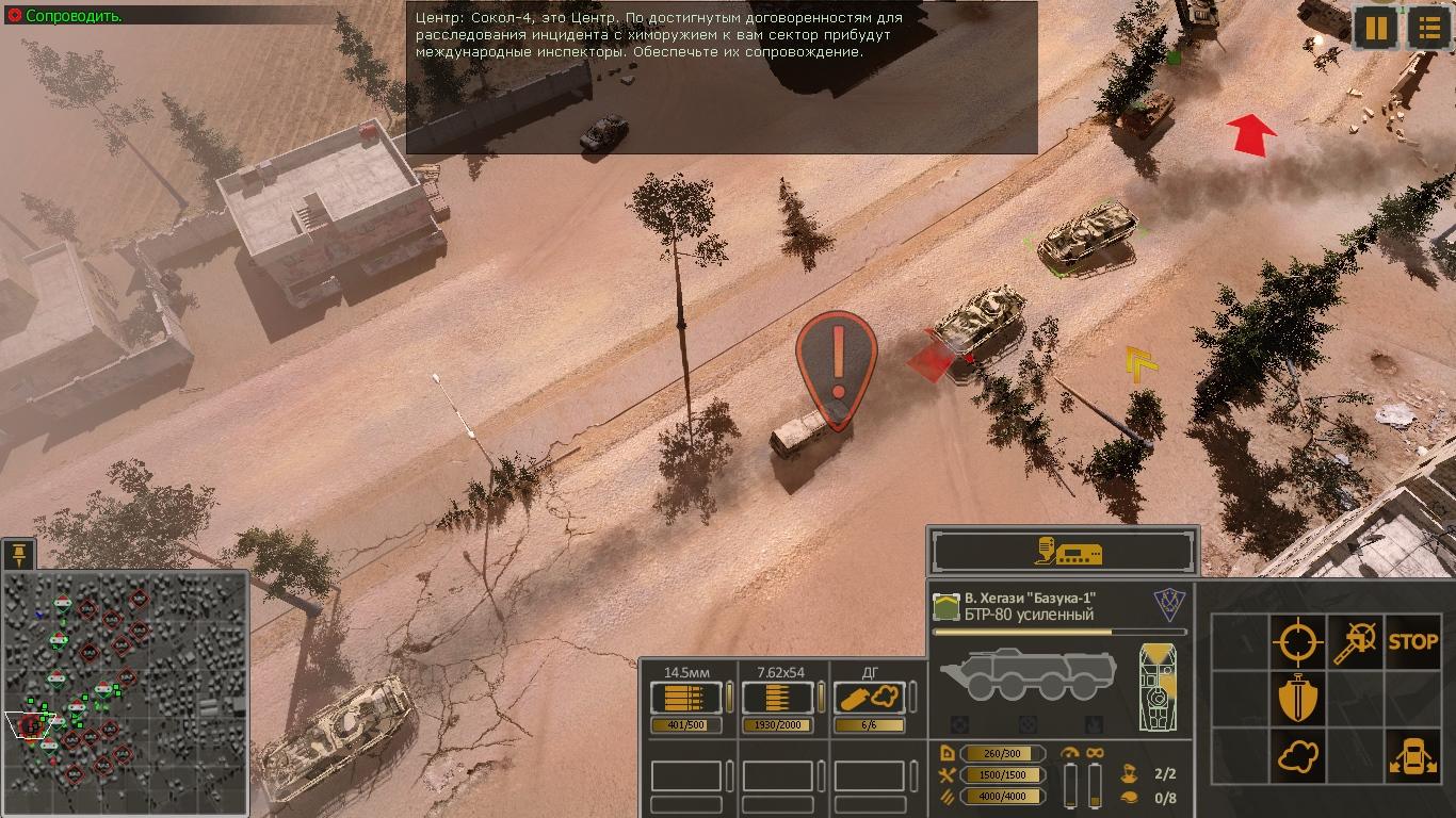 Syrian-Warfare-2021-02-20-02-51-48-859