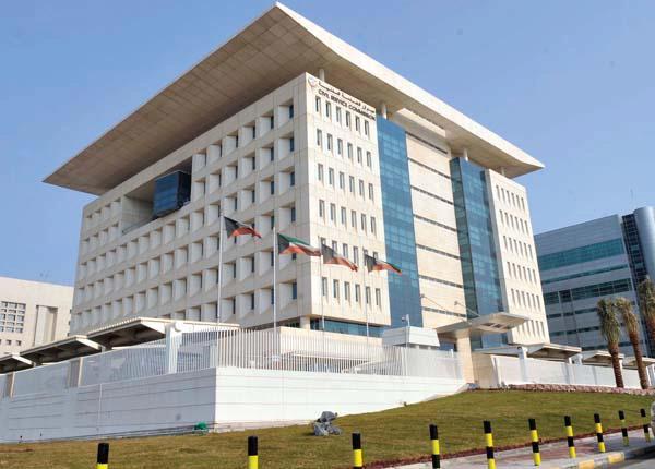 خطوات التسجيل على رابط حجز موعد الهيئة العامة للمعلومات المدنية لاستلام البطاقة المدنية Www Paci Gov Kw