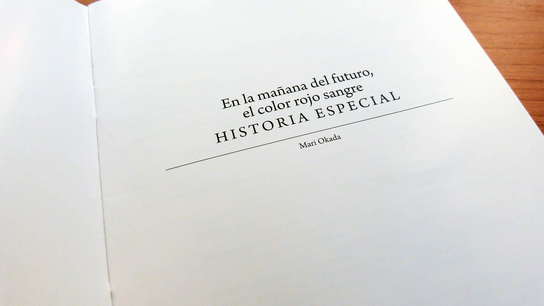 P1250188.jpg