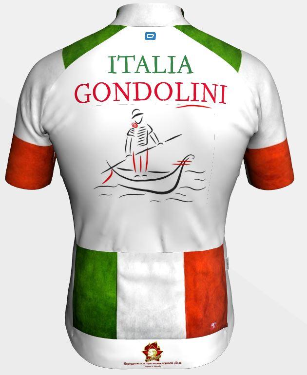 ITALIA-ESPALDA