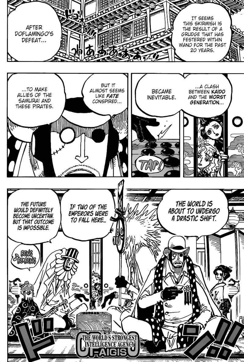 One Piece Chapter 1003 - Img 010