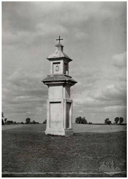Zhovkva-1931