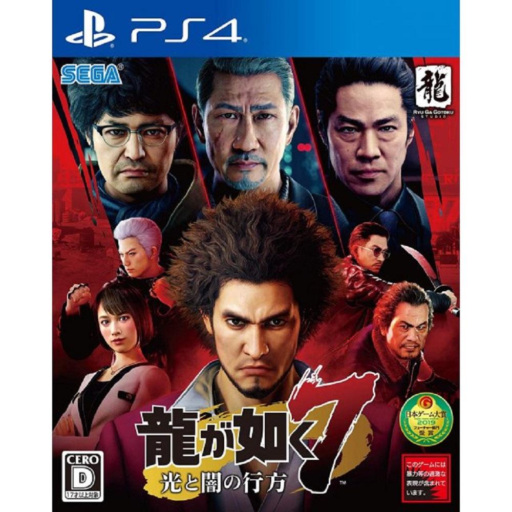 PS4 Yakuza 7 : Like A Dragon (Basic) Digital Download