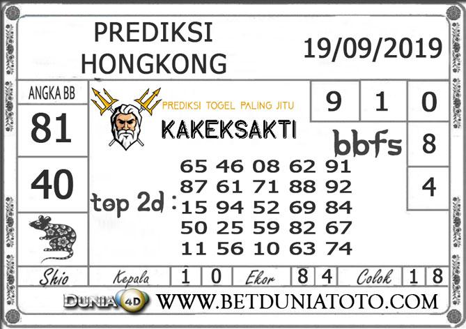 "Prediksi Togel ""HONGKONG"" DUNIA4D 19 SEPTEMBER 2019"