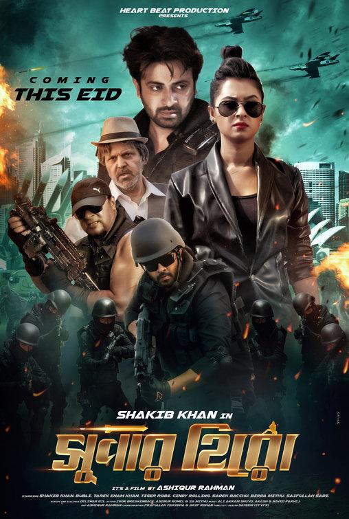 Super Hero (2018) Full Bangla Movie 720p